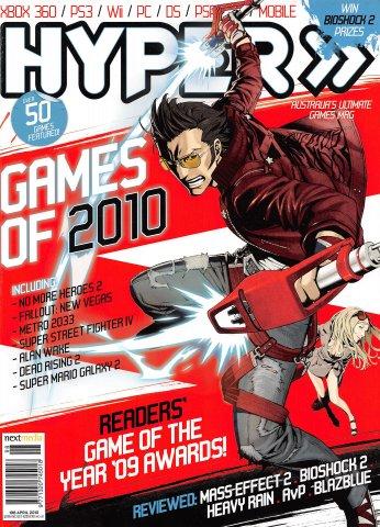 Hyper 198 (April 2010)