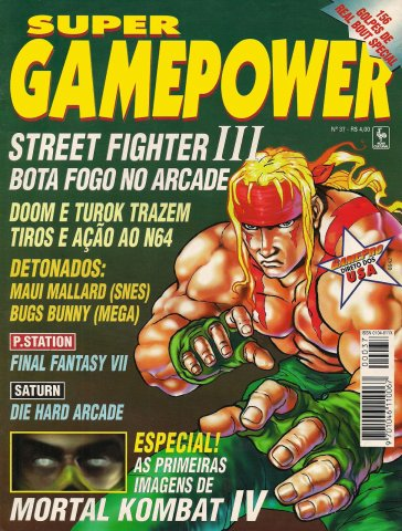 SuperGamePower Issue 037 (April 1997)