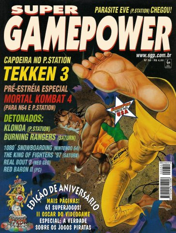 SuperGamePower Issue 050 (May 1998)