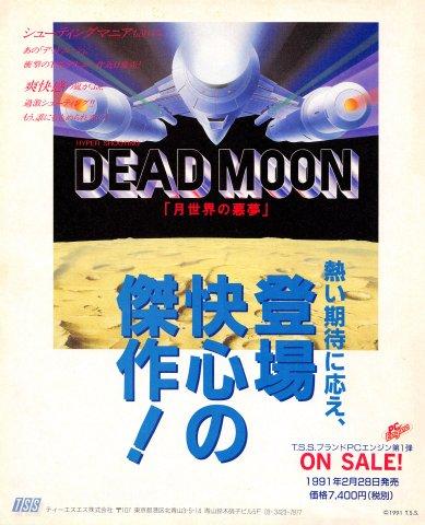 Dead Moon (Japan)