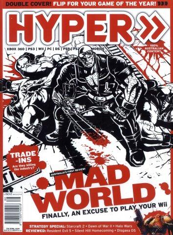Hyper 186 (April 2009) (cover a)