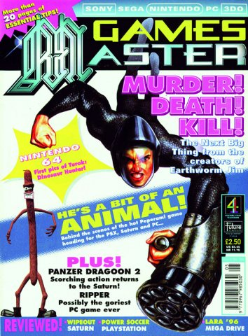 GamesMaster Issue 042 (May 1996)