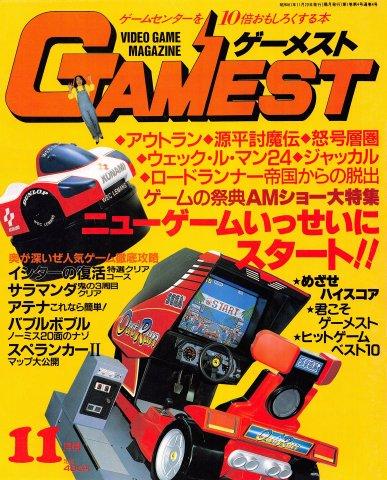 Gamest 004 (November 1986)