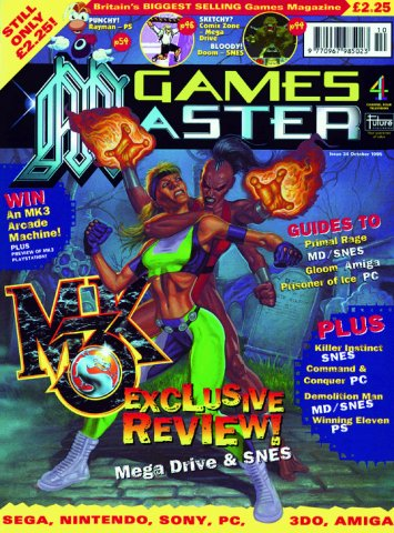 GamesMaster Issue 034 (October 1995)
