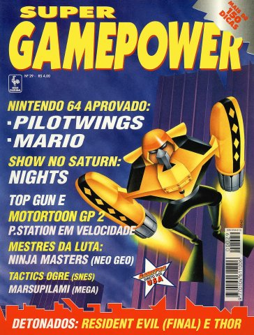 SuperGamePower Issue 029 (August 1996)