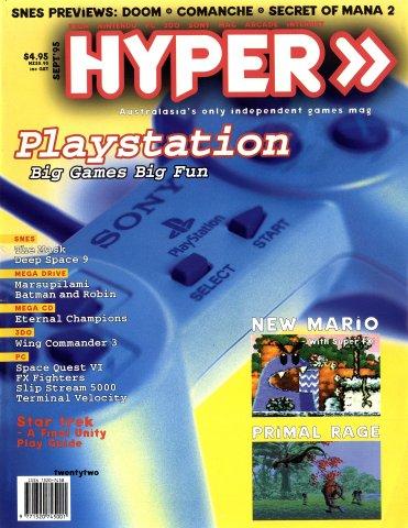 Hyper 022 (September 1995)