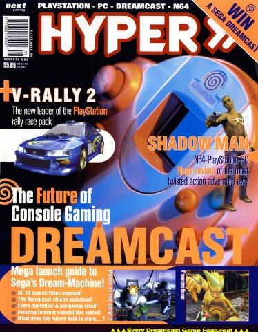 Hyper 071 (September 1999)