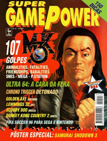 SuperGamePower Issue 021 (December 1995)