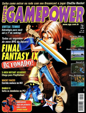 SuperGamePower Issue 078 (September 2000)
