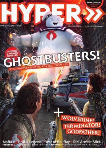 Hyper 188 (June 2009) (cover b)