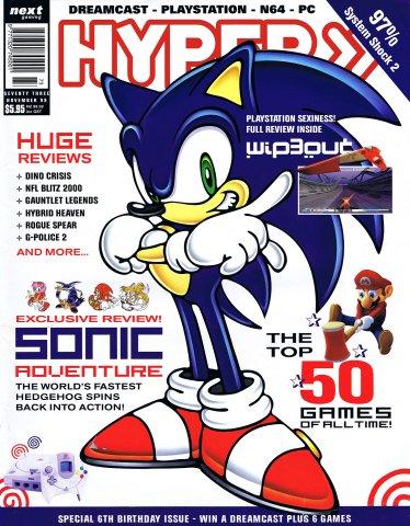 Hyper 073 (November 1999)
