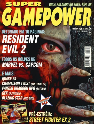 SuperGamePower Issue 049 (April 1998)