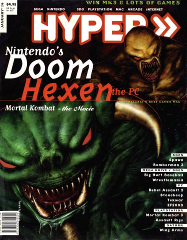 Hyper 027 (January 1996)