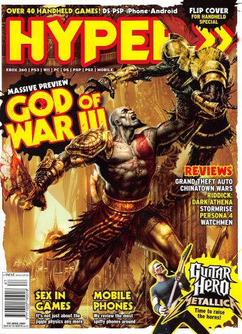 Hyper 187 (May 2009) (cover a)
