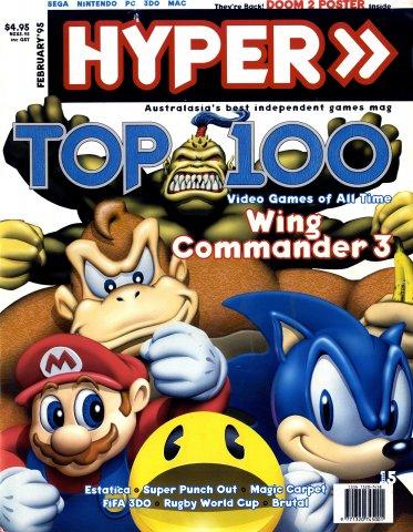 Hyper 015 (February 1995)