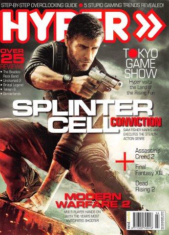 Hyper 194 (December 2009)