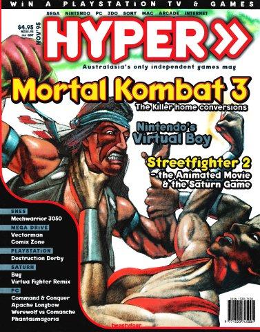 Hyper 024 (November 1995)