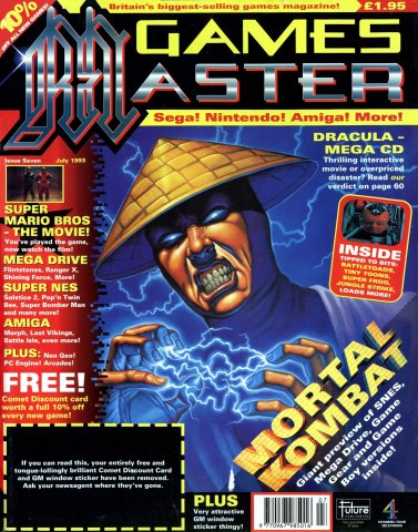 GamesMaster Issue 007 (July 1993)