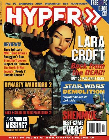 Hyper 088 (February 2001)
