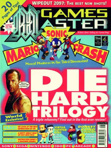 GamesMaster Issue 045 (August 1996)