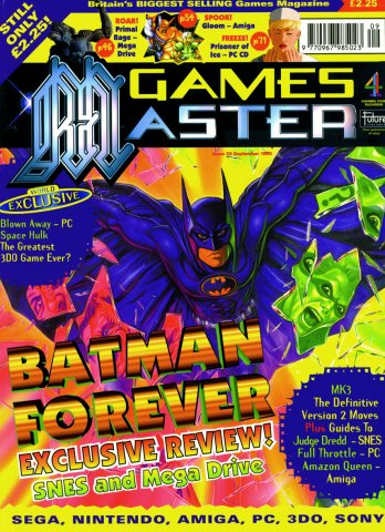 GamesMaster Issue 033 (September 1995)
