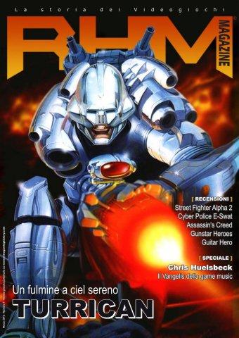 RHMagazine #07 (March 2012)