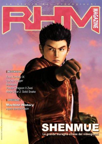 RHMagazine #08 (September 2012)