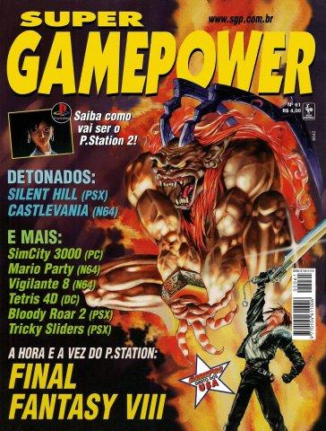 SuperGamePower Issue 061 (April 1999)