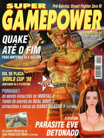 SuperGamePower Issue 051 (June 1998)