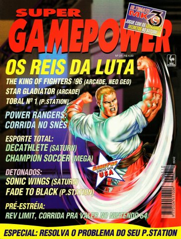 SuperGamePower Issue 031 (October 1996)