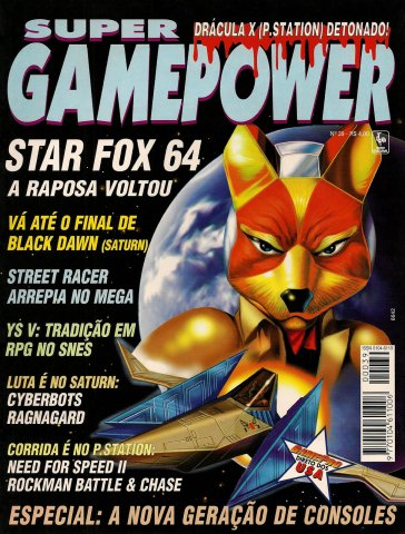 SuperGamePower Issue 039 (June 1997)