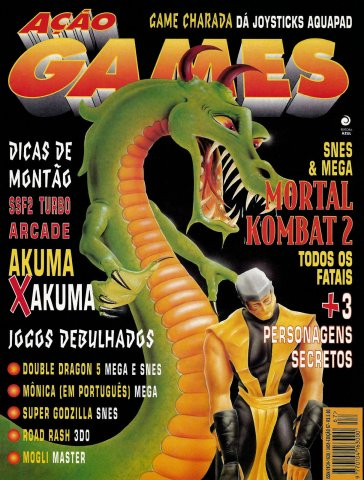 Acao Games Issue 067 (September 1994)