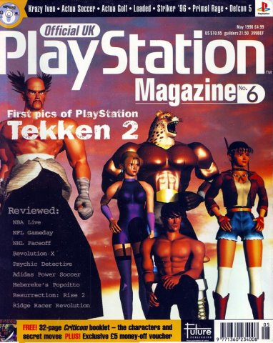 Official UK PlayStation Magazine Issue 006 (May 1996)