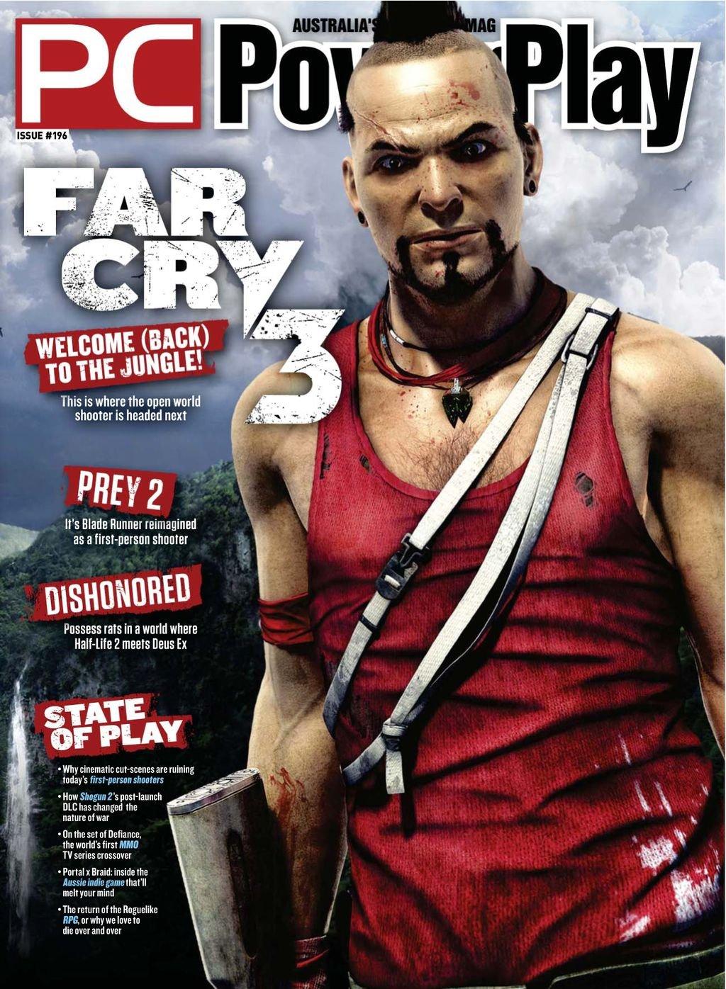 PC PowerPlay 196 (November 2011)