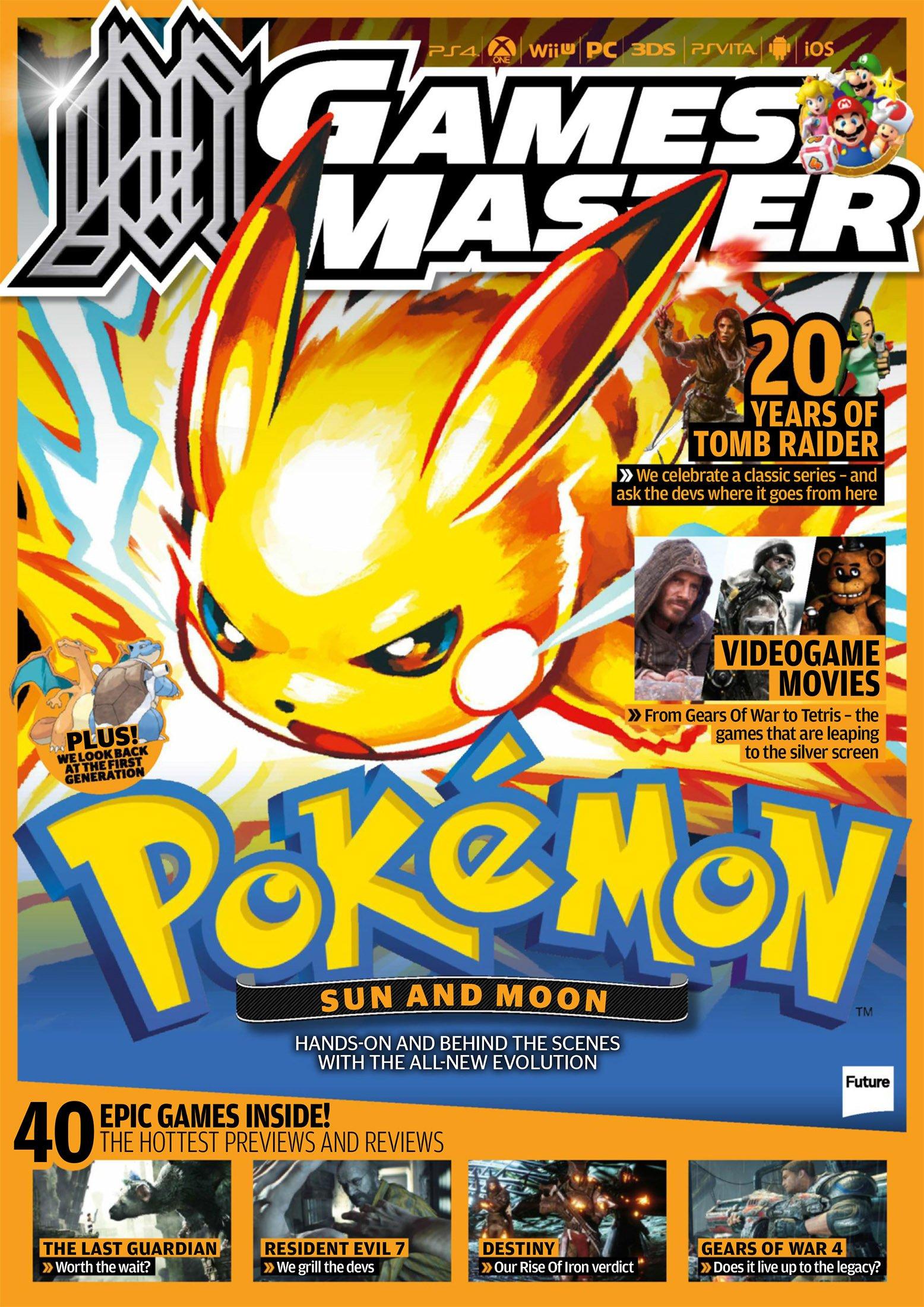 GamesMaster Issue 310 (December 2016)