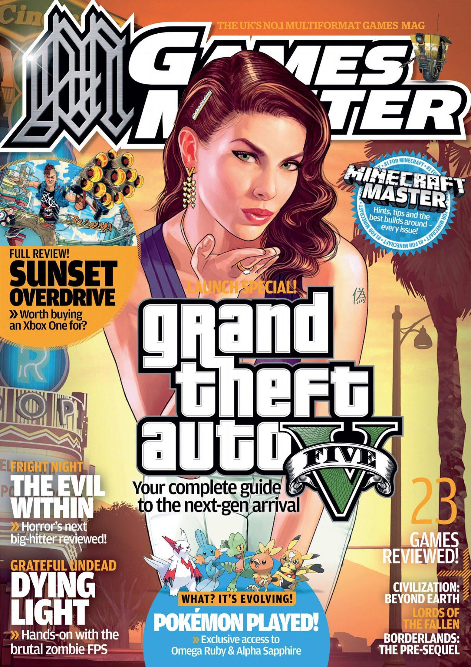 GamesMaster Issue 284 (Xmas 2014)