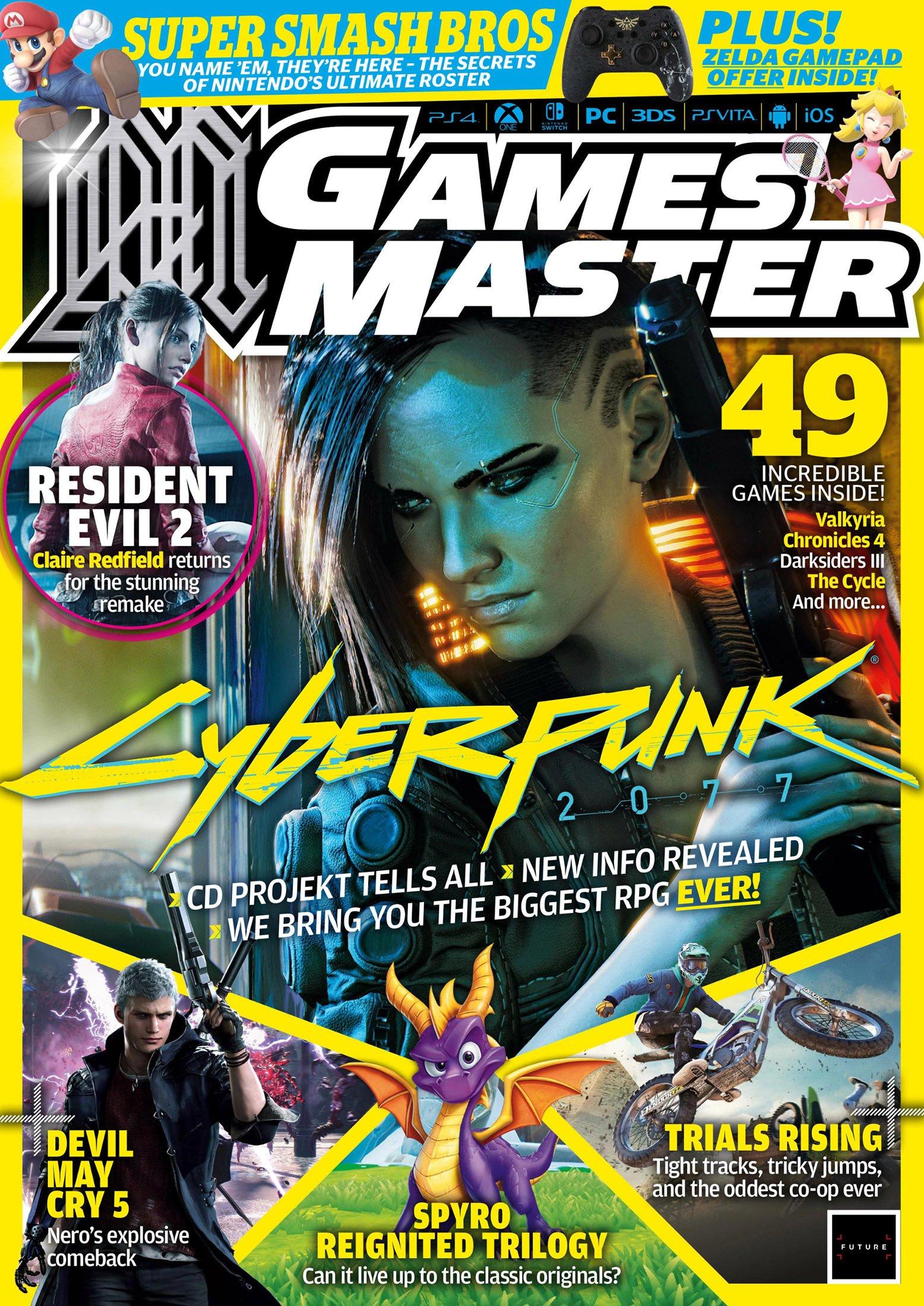 GamesMaster Issue 333 (September 2018)