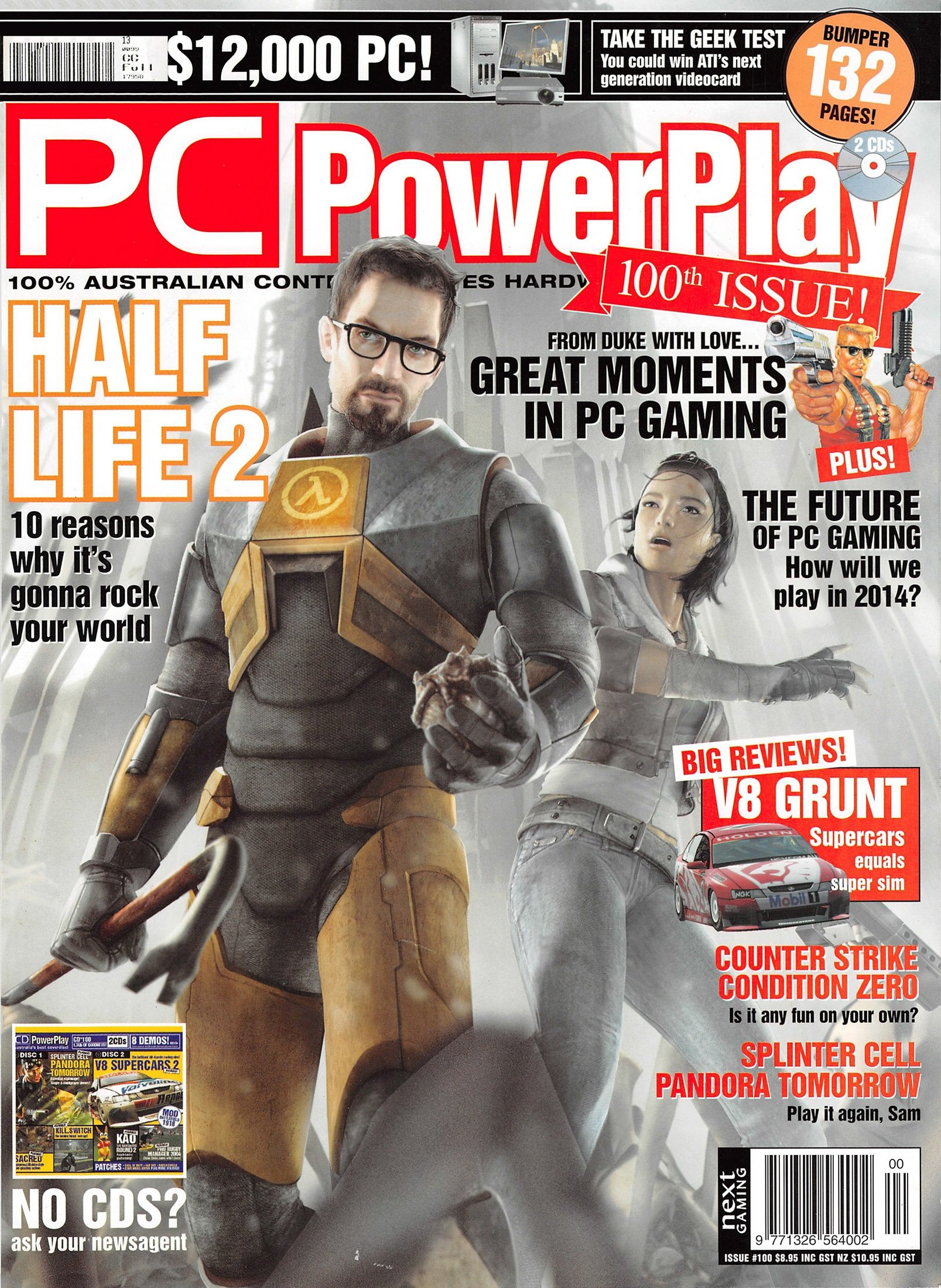 PC PowerPlay 100 (June 2004)