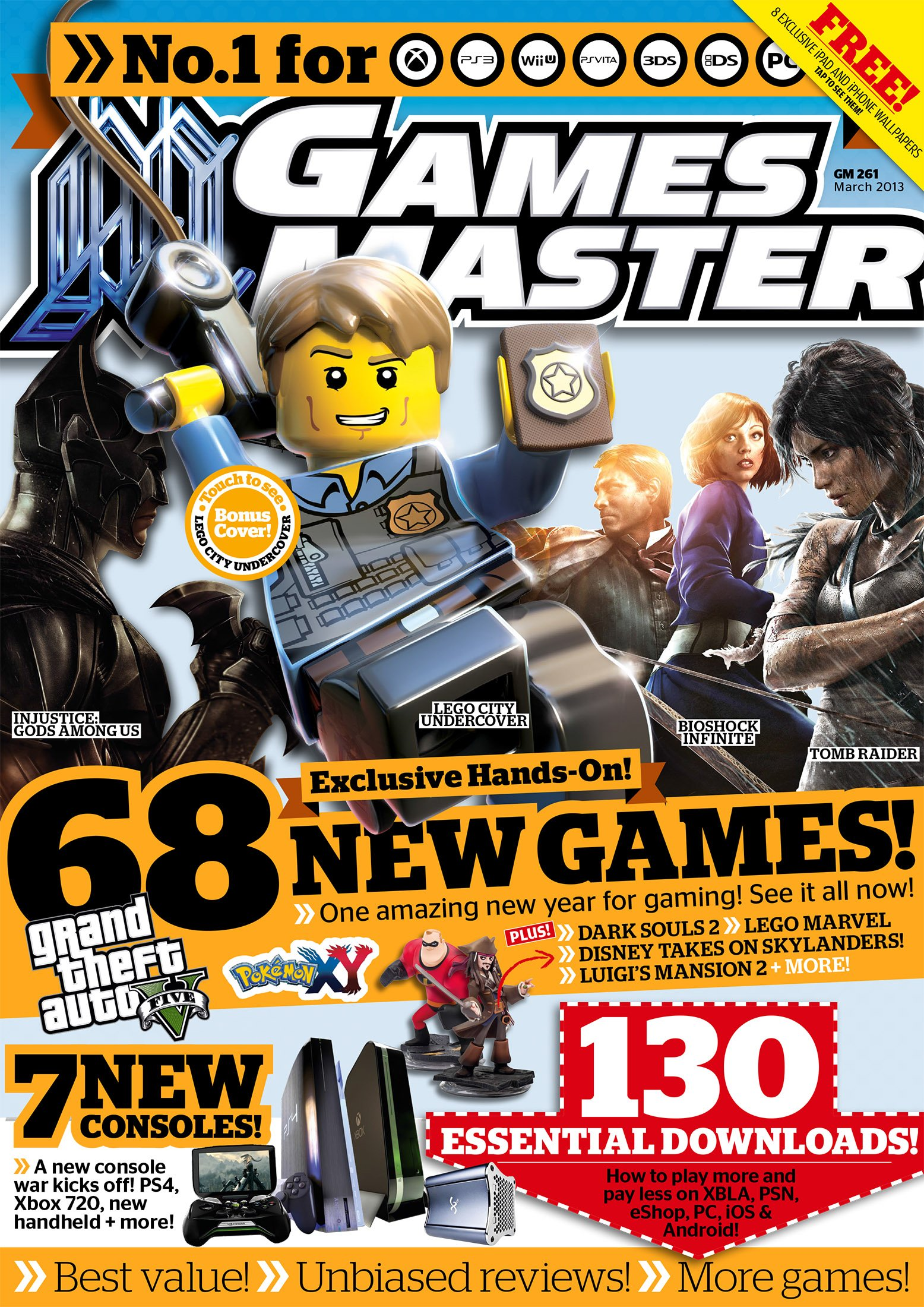 GamesMaster Issue 261 (March 2013) (digital edition)