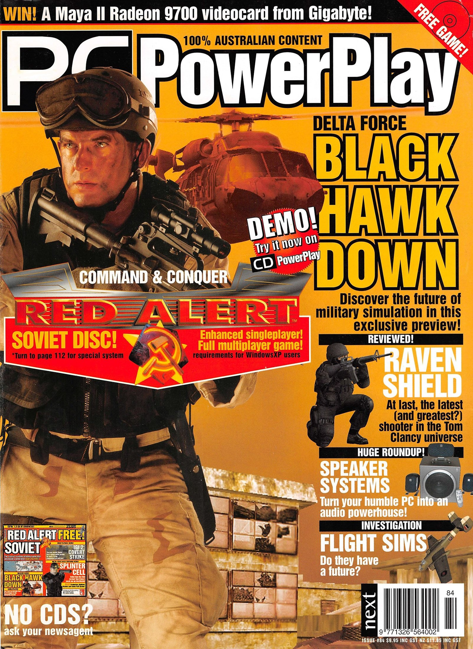 PC PowerPlay 084 (March 2003)