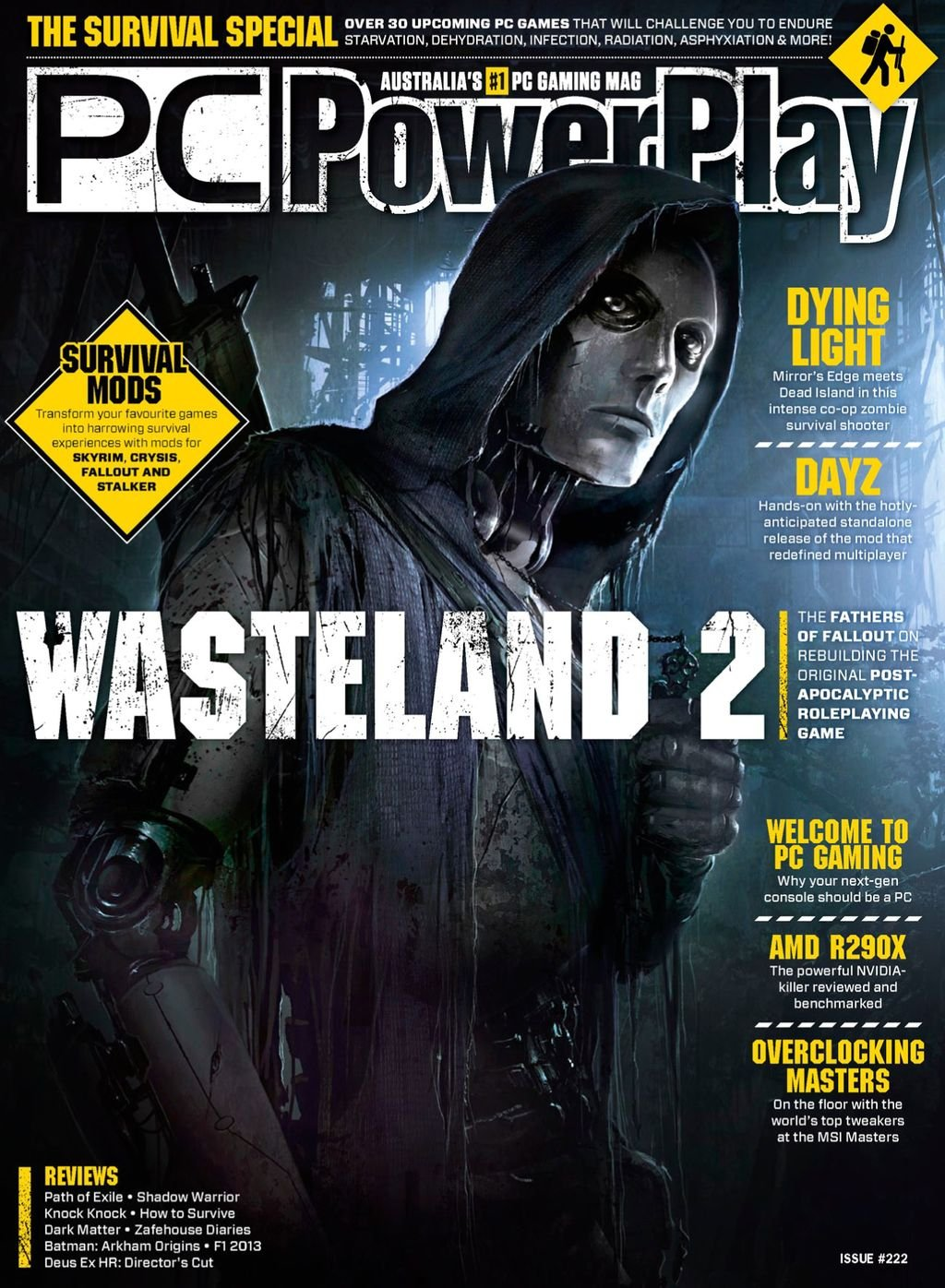 PC Powerplay 222 (December 2013)