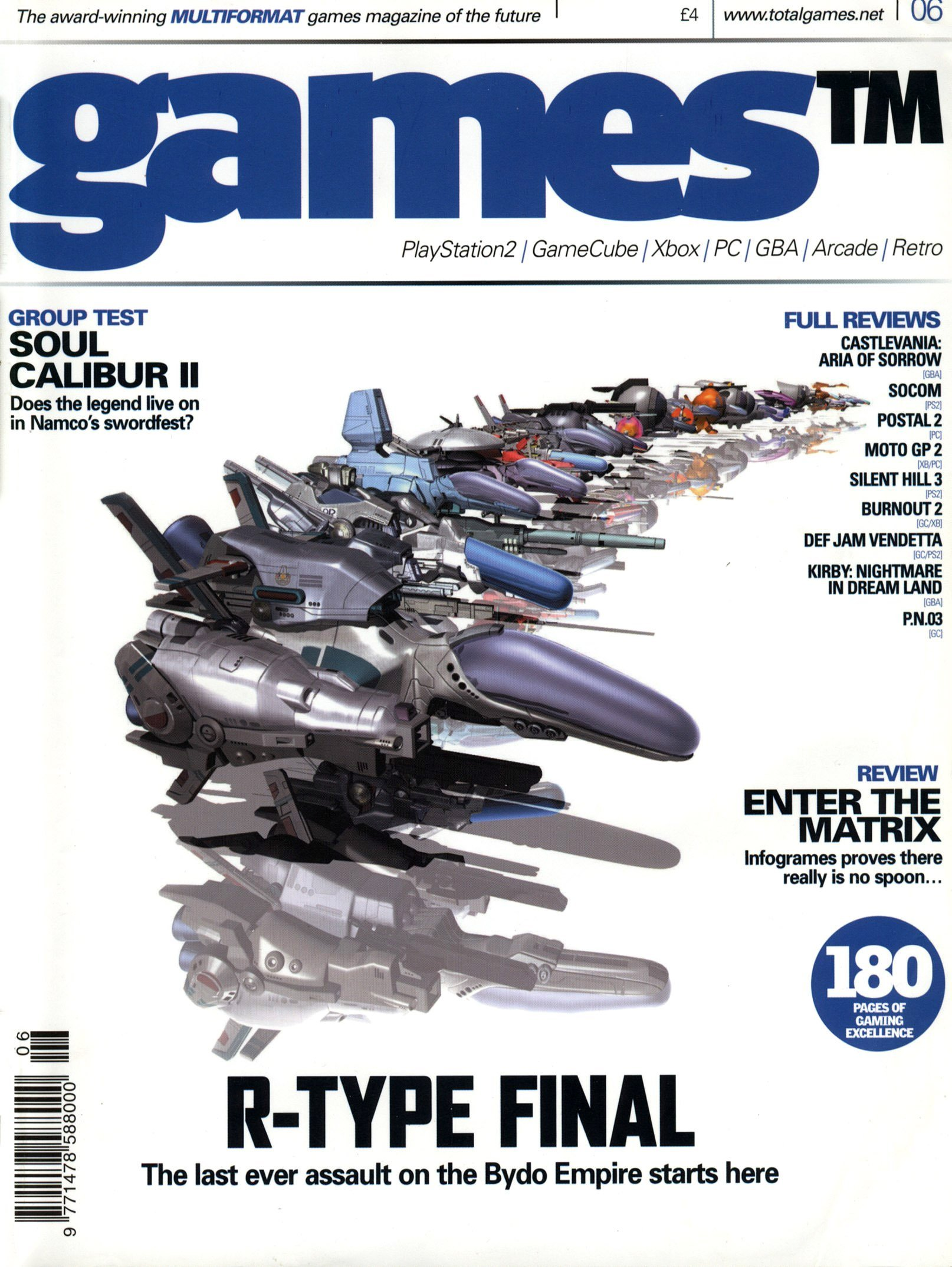 Games TM Issue 006 (May 2003)