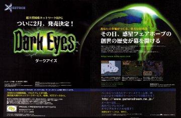 Dark Eyes (Japan)