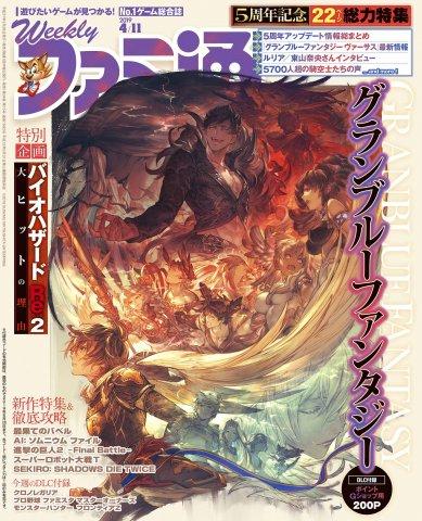 Famitsu 1582 (April 11, 2019)
