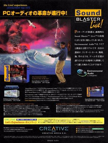 Sound Blaster Live! (Japan)