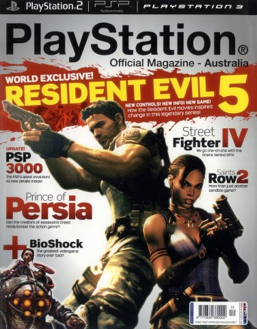PlayStation Official Magazine Issue 023 (December 2008)