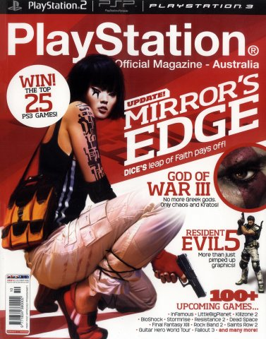 PlayStation Official Magazine Issue 021 (October 2008)