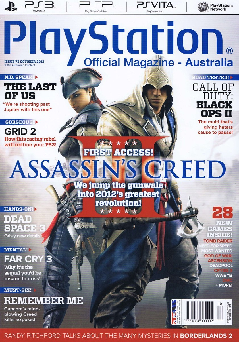 PlayStation Official Magazine Issue 073 (October 2012)