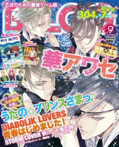B's-LOG Issue 112 (September 2012)