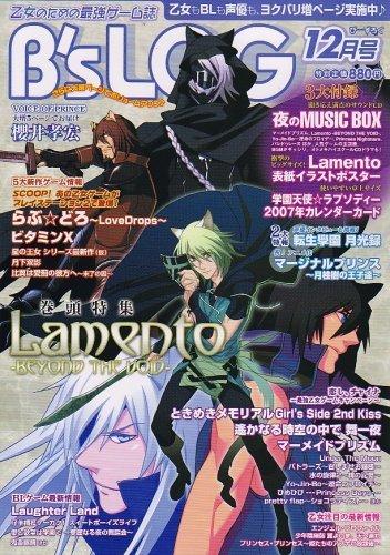 B's-LOG Issue 043 (December 2006)